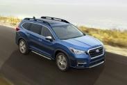 Озвучены цены на восьмиместный кроссовер Subaru
