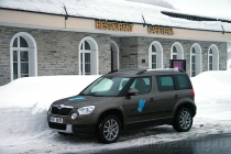 Skoda Yeti: Альпийский след