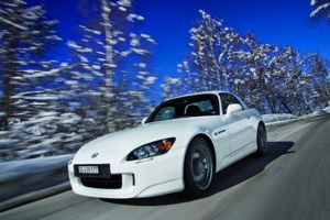 Honda S2000 Ultimate Edition покажут в Женеве