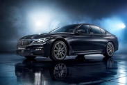 BMW 7 series в исполнении edition Black Ice
