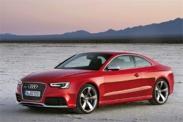Затраты на содержание Audi RS5
