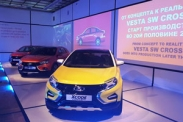 LADA Vesta и Vesta SW Cross наградили за дизайн