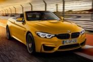 Юбилейная версия «заряженного» кабриолета BMW