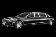 Mercedes-Maybach Pullman обновился