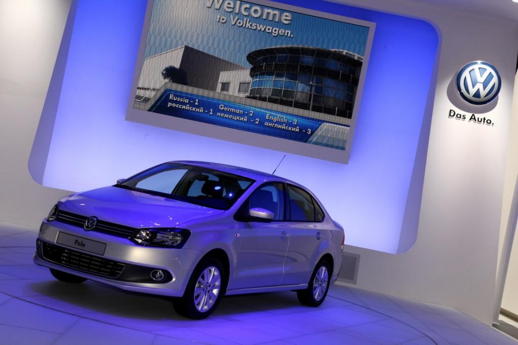 Volkswagen__04.JPG