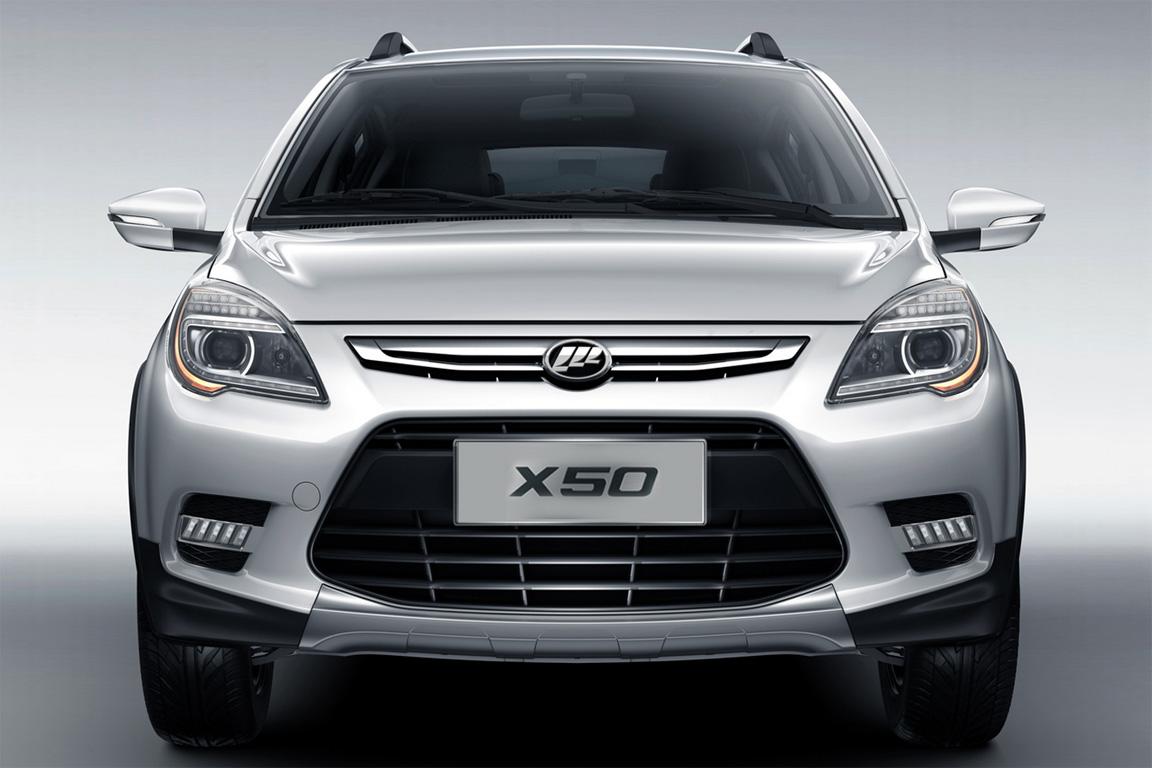 Lifan X50 2015