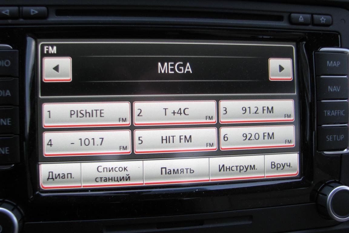 Volkswagen Jetta: Джетта-класс
