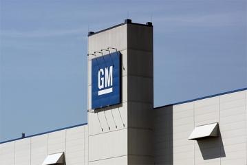 Hyundai намерен купить питерский завод GM