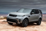 Land Rover Discovery стал симметричным