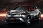 Концепт Toyota C-HR Hy-Power во Франкфурте