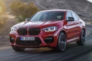 «Заряженные» BMW X3 M и X4 M: цены в России