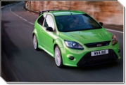 Топовый Ford Focus RS сошел с конвейера