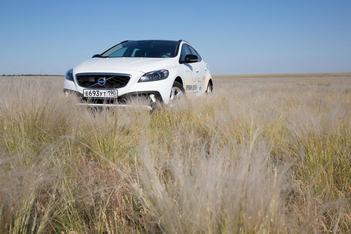 Volvo V40 Cross Country: Этнографическая экспедиция по югу России