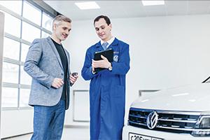 Задумываетесь о покупке Volkswagen с пробегом? Получите выгоду 35% на обслуживание