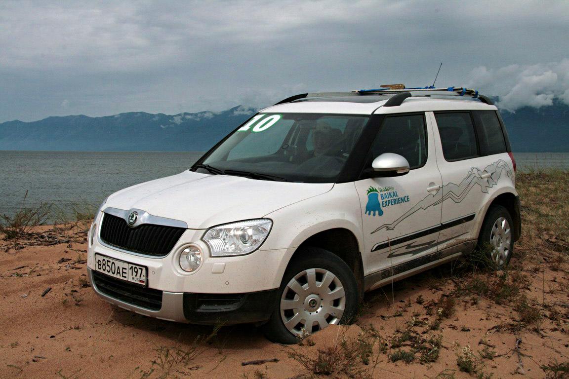 Skoda Yeti: Байкальский след