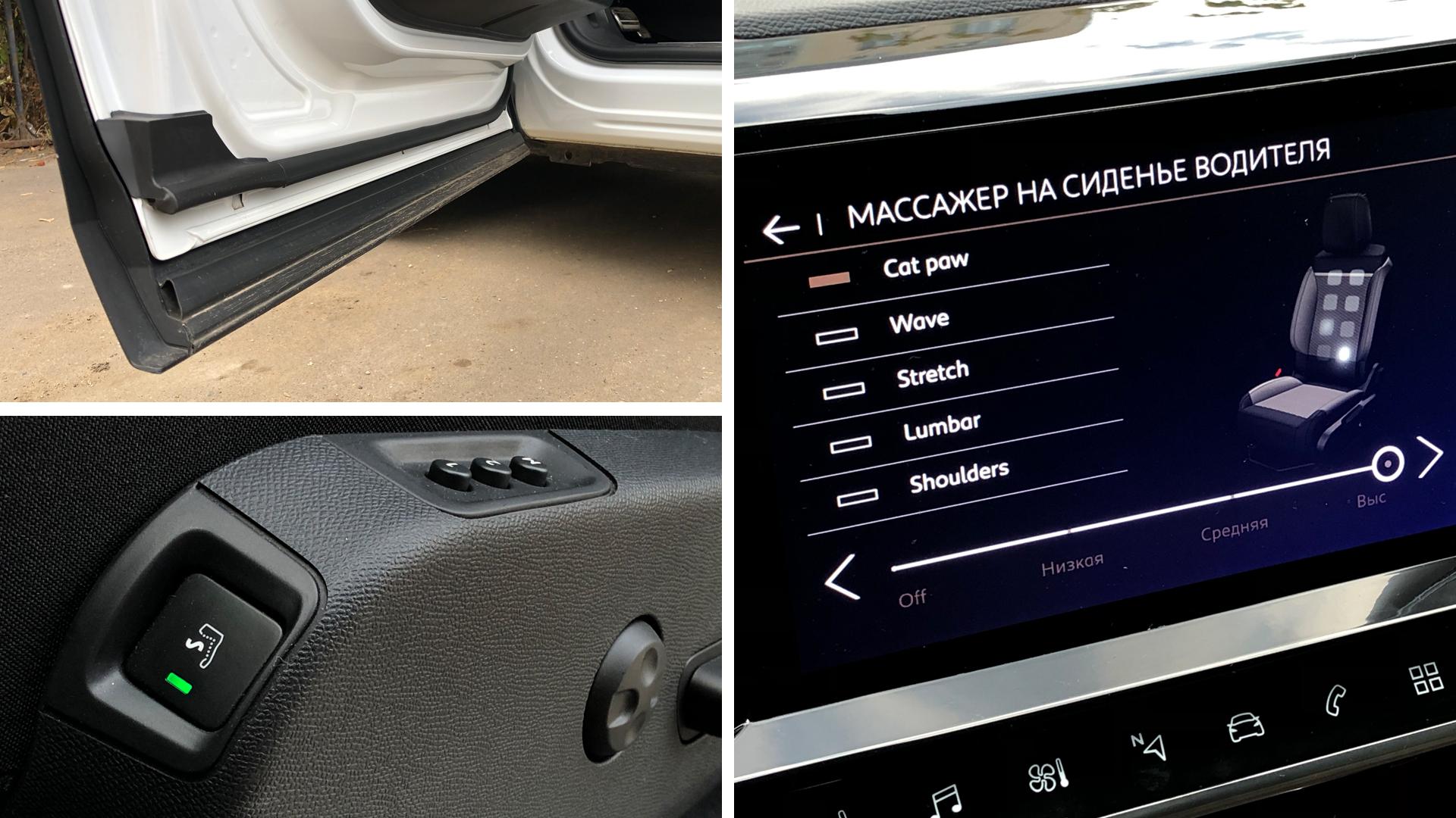 Тест-драйв Citroen C5 Aircross