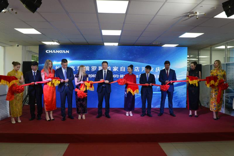 В Москве открылся новый дилерский центр Changan